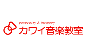 カワイ音楽教室 ミュージックスクール日吉